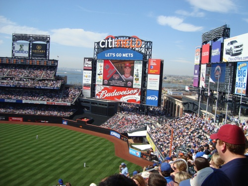 CitiField: A visual extravaganza.
